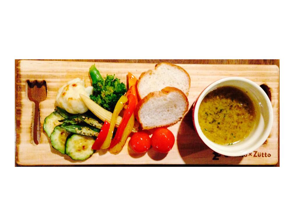 写真20 グリル野菜のバーニ